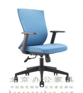 办公椅-110