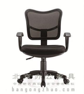 办公椅-101