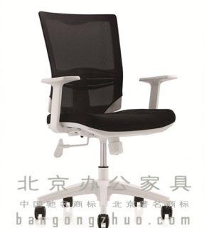 办公椅-105