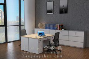 办公桌-106