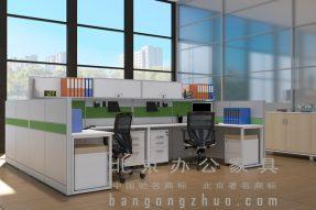 办公桌隔断-116