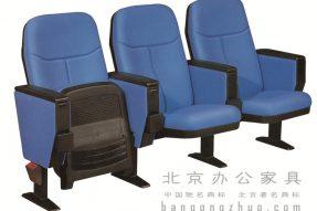 剧院椅-101